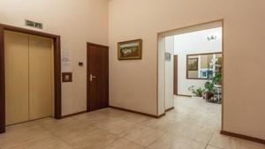 Квартира Хорива, 39-41, Київ, R-25563 - Фото 17
