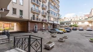 Квартира Хорива, 39-41, Київ, R-25563 - Фото 18
