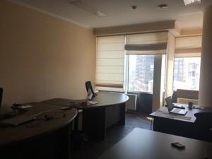 Офис, Кловский спуск, Киев, F-35747 - Фото3