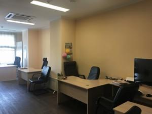 Офис, Кловский спуск, Киев, F-35747 - Фото 12