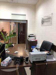 Нежилое помещение, Тютюнника Василия (Барбюса Анри), Киев, H-44153 - Фото3