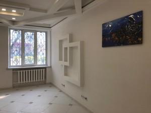 Офис, Героев Обороны, Киев, Z-980693 - Фото3