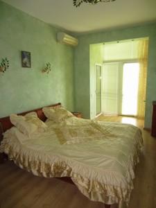 Квартира Панаса Мирного, 17, Киев, R-25445 - Фото 4