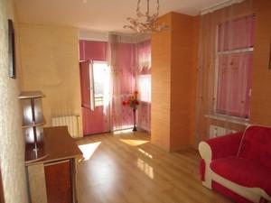 Квартира Панаса Мирного, 17, Киев, R-25445 - Фото 5