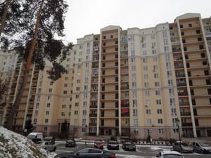 Квартира Лобановського, 24, Чайки, X-26703 - Фото 24