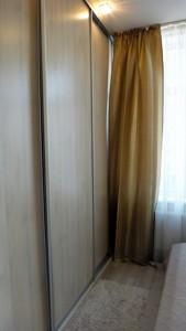 Квартира F-41567, Драгомирова Михаила, 20, Киев - Фото 16