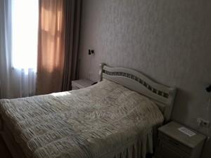 Квартира Малая Житомирская, 5, Киев, R-24351 - Фото 11