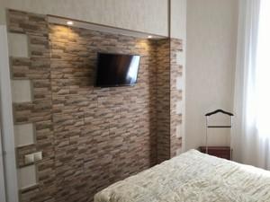 Квартира Малая Житомирская, 5, Киев, R-24351 - Фото 10