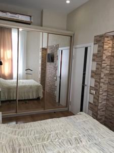Квартира Малая Житомирская, 5, Киев, R-24351 - Фото 12
