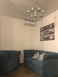 Квартира Герцена, 35а, Киев, Z-516222 - Фото3