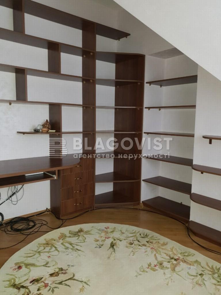 Дом Z-358433, Гнедин - Фото 8