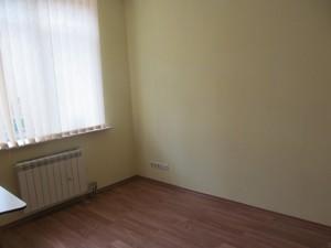 Нежилое помещение, Панаса Мирного, Киев, A-109928 - Фото 5