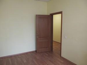 Нежилое помещение, Панаса Мирного, Киев, A-109928 - Фото 8