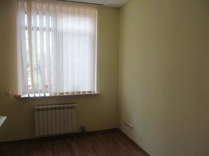 Нежилое помещение, Панаса Мирного, Киев, A-109928 - Фото 9