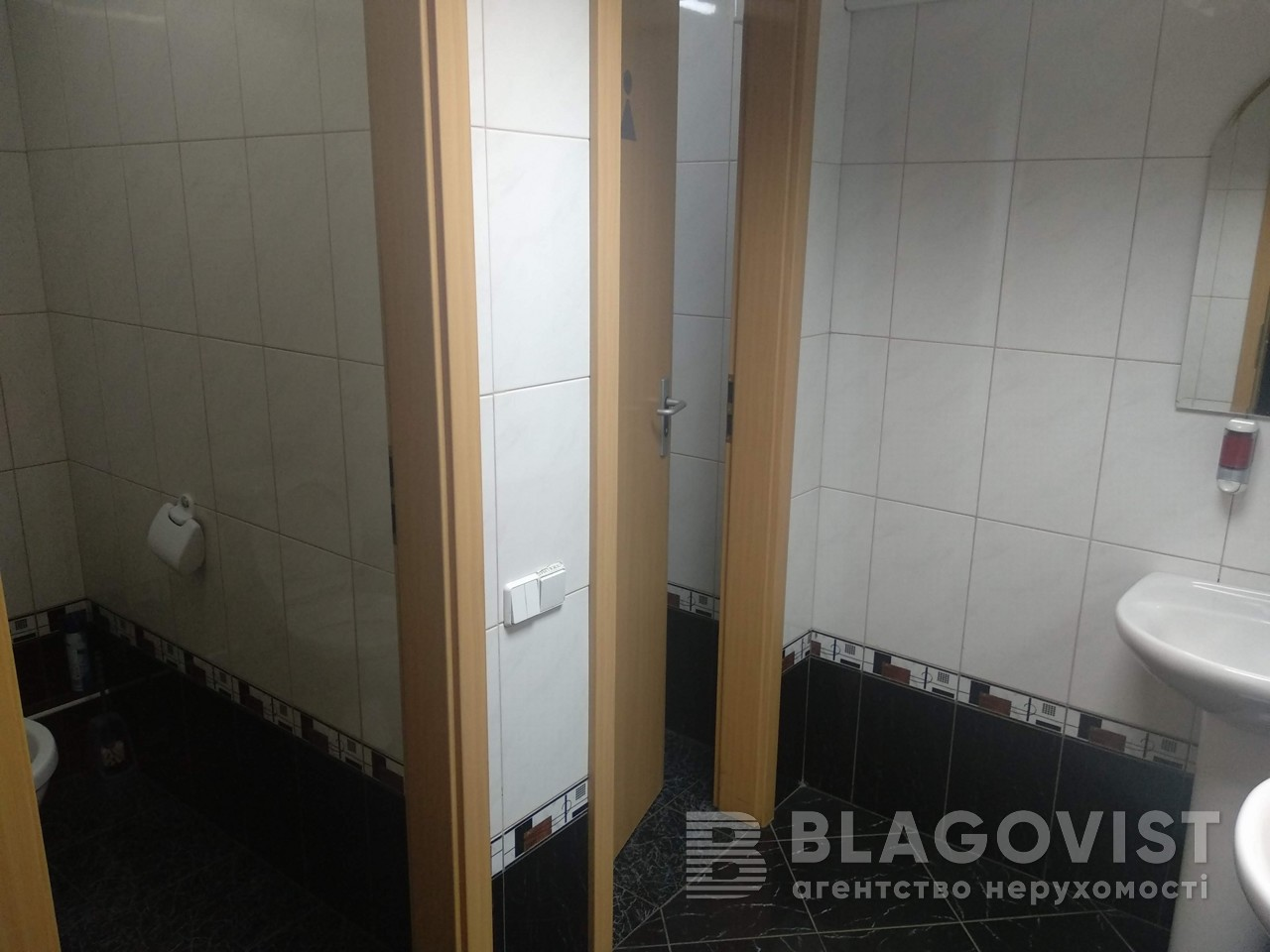 Офис, Никольско-Слободская, Киев, R-25595 - Фото 10