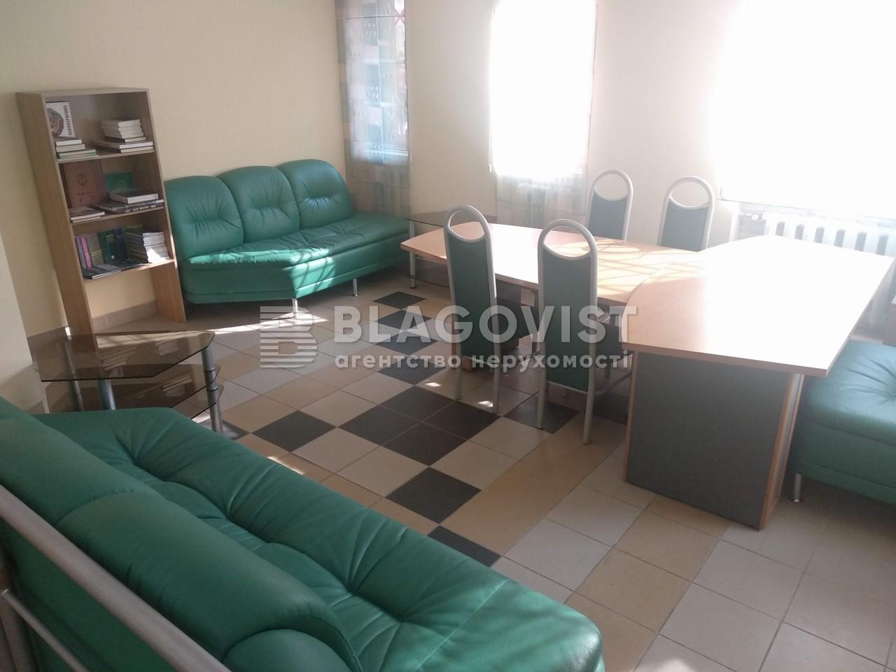 Офис, Никольско-Слободская, Киев, R-25595 - Фото 3