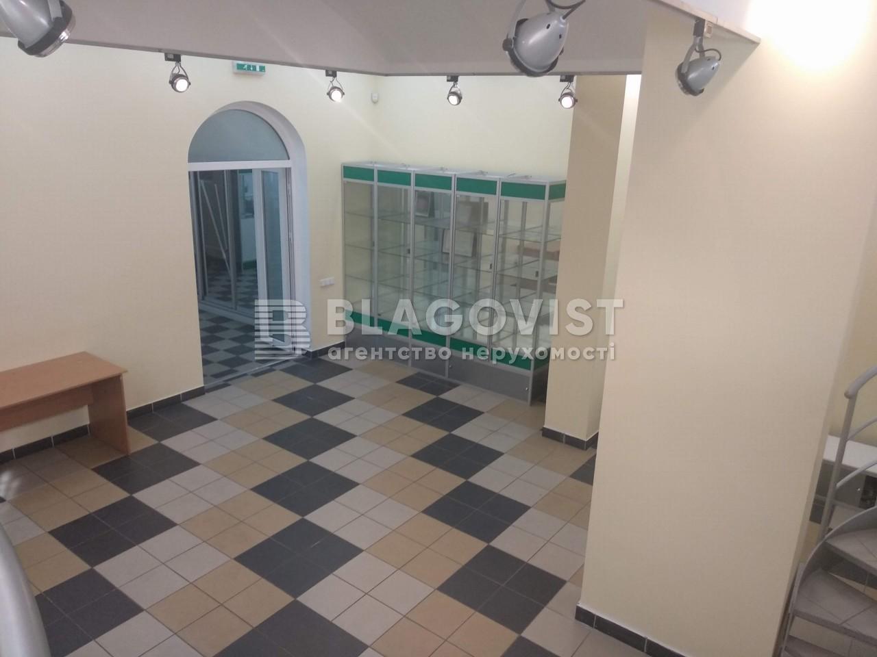 Офис, Никольско-Слободская, Киев, R-25595 - Фото 6