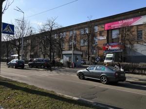 Торгові площі, Гавела Вацлава бульв. (Лепсе Івана), Київ, R-25120 - Фото1