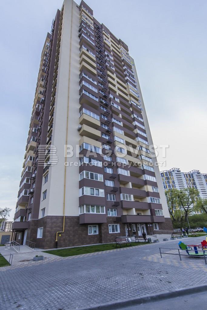 Квартира R-24913, Панельная, 4а, Киев - Фото 2