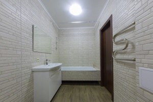 Квартира Науки просп., 60, Киев, F-41544 - Фото 14