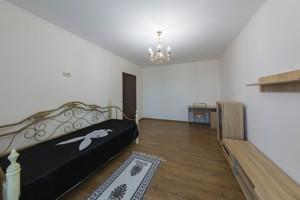 Квартира Науки просп., 60, Киев, F-41544 - Фото 5