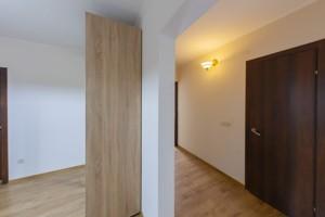 Квартира Науки просп., 60, Киев, F-41544 - Фото 9