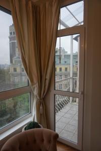 Квартира Ярославов Вал, 11, Киев, R-25625 - Фото 23