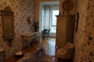 Квартира Ярославов Вал, 11, Киев, R-25625 - Фото 12
