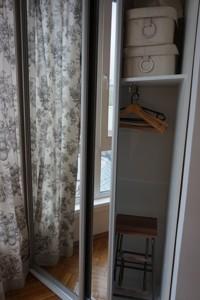 Квартира Ярославов Вал, 11, Киев, R-25625 - Фото 20