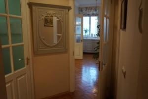 Квартира Ярославов Вал, 11, Киев, R-25625 - Фото 22