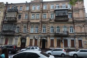 Квартира Ярославов Вал, 11, Киев, R-25625 - Фото 26