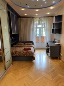 Квартира Мечникова, 6, Київ, Z-302498 - Фото 4