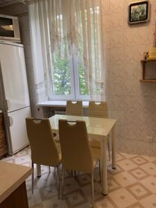 Квартира Мечникова, 6, Київ, Z-302498 - Фото 9