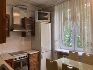 Квартира Мечникова, 6, Київ, Z-302498 - Фото 8