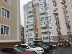 Apartment Lesi Ukrayinky, 8, Sviatopetrivske (Petrivske), Z-55100 - Photo3