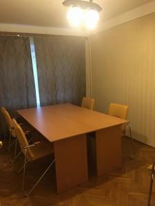 Квартира Победы просп., 7б, Киев, Z-373524 - Фото 5