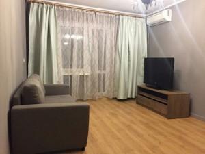 Квартира Котовского, 47, Киев, R-25635 - Фото