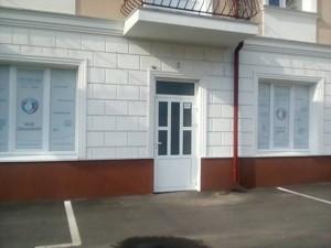 Нежитлове приміщення, Хорива, Київ, R-18237 - Фото 13