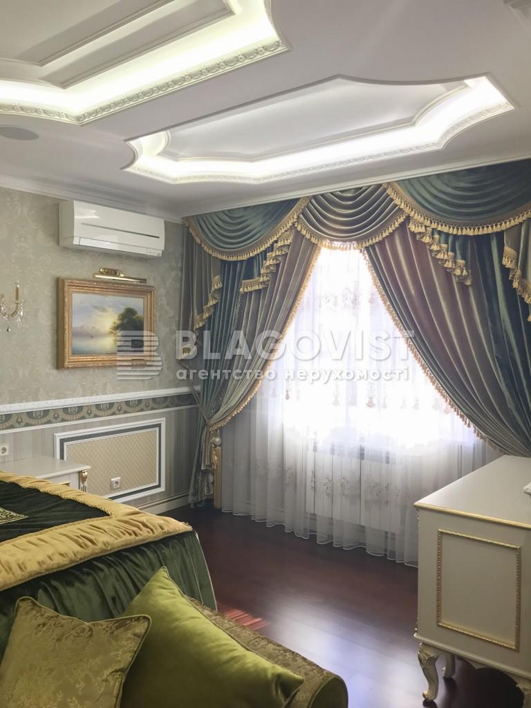 Квартира H-44176, Полтавська, 10, Київ - Фото 16