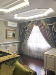 Квартира Полтавская, 10, Киев, H-44176 - Фото 13