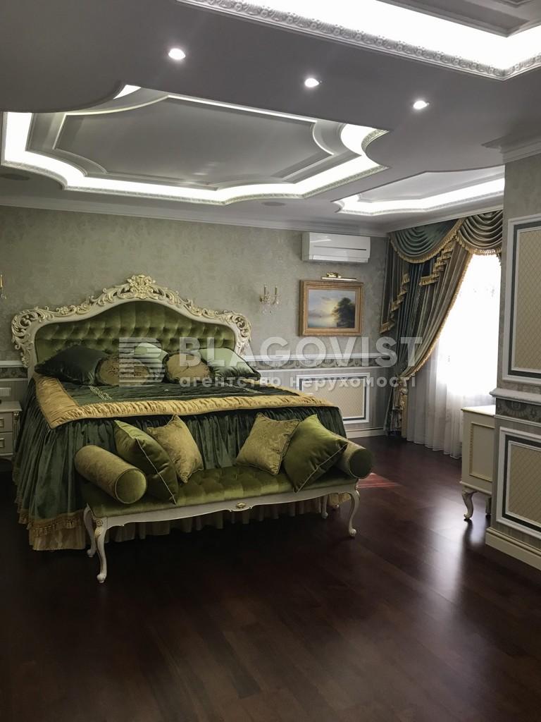 Квартира H-44176, Полтавська, 10, Київ - Фото 15