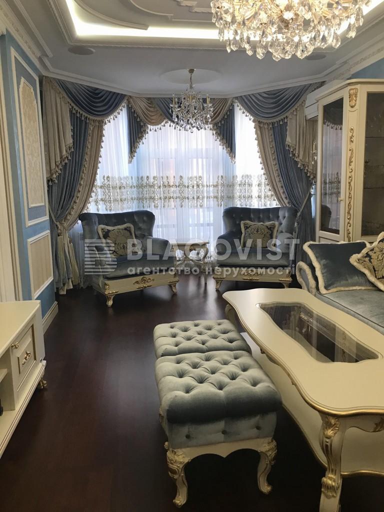 Квартира H-44176, Полтавська, 10, Київ - Фото 11