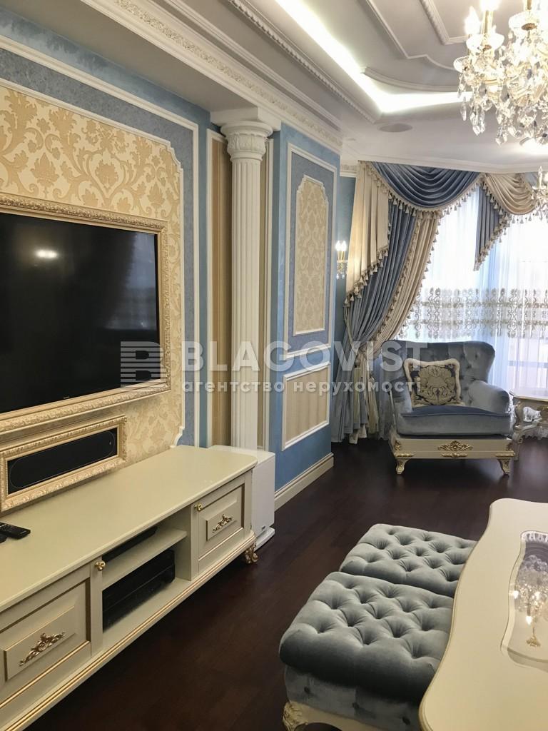 Квартира H-44176, Полтавська, 10, Київ - Фото 12
