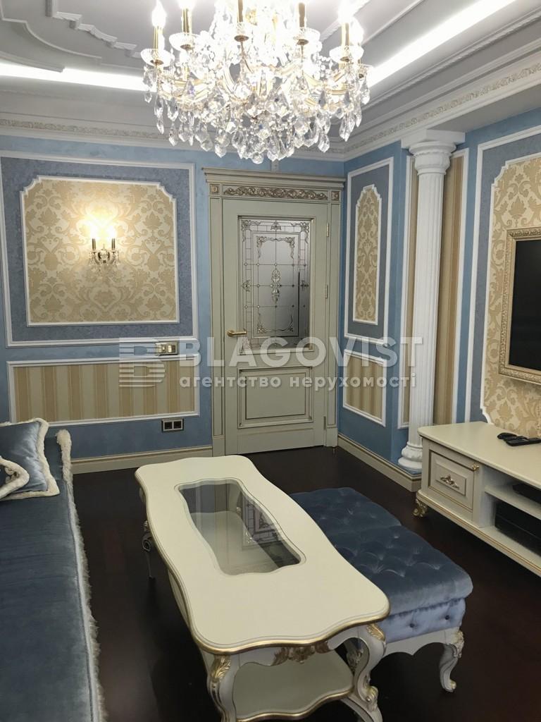 Квартира H-44176, Полтавська, 10, Київ - Фото 14
