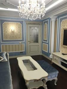 Квартира Полтавская, 10, Киев, H-44176 - Фото 11