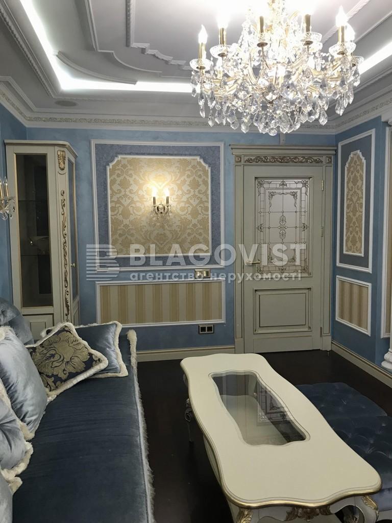 Квартира H-44176, Полтавська, 10, Київ - Фото 13