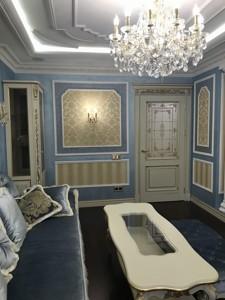 Квартира Полтавская, 10, Киев, H-44176 - Фото 10
