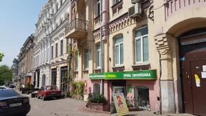 Квартира M-39615, Петлюры Симона (Коминтерна), 12, Киев - Фото 3