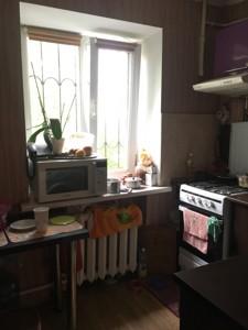 Квартира Набережно-Хрещатицька, 35а, Київ, Z-923676 - Фото 8