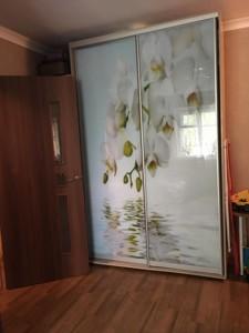 Квартира Набережно-Хрещатицька, 35а, Київ, Z-923676 - Фото 5